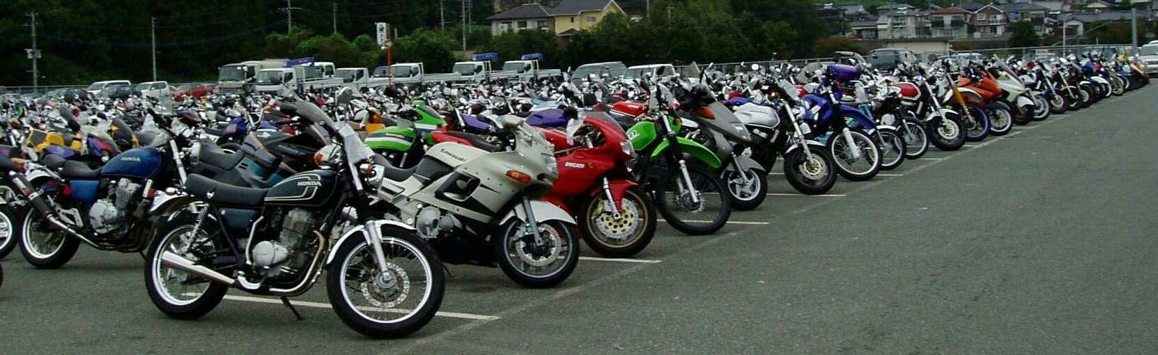 Продать мотоцикл в карпрайс