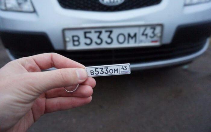 Как сохранить номера при продаже машины