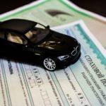 Где купить и как оформить автострахование ОСАГО?