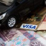 С июля начали работать новые программы господдержки на покупку авто