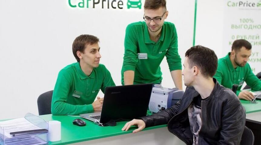 работа в caprice отзывы сотрудников