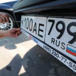 Новые правила регистрации автомобилей у дилеров