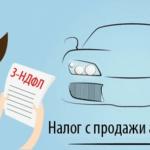 Налог на куплю-продажу автомобиля в 2019 году