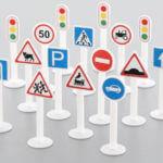 Дорожные знаки ПДД и их значения с пояснениями